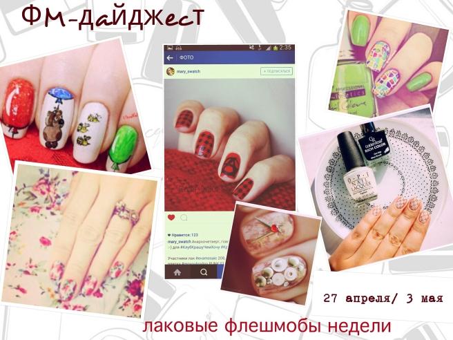 PhotoGrid_1430831118645